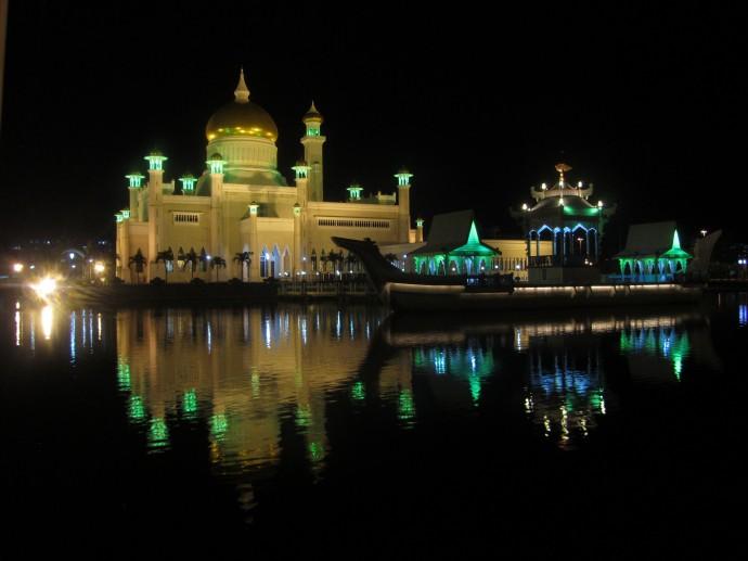 Brunei - Titelbild