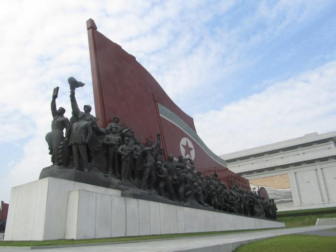 Nordkorea - Titelbild