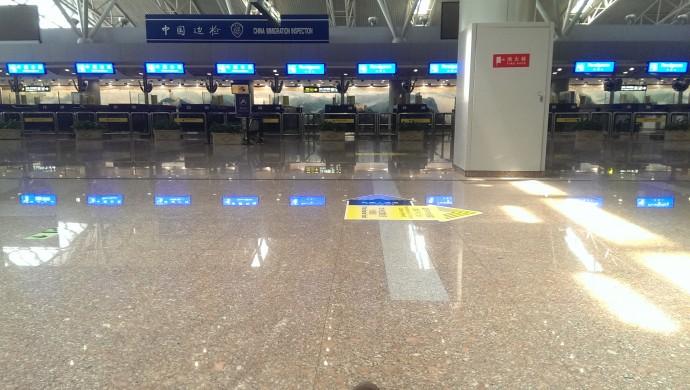 Peking - Grenze